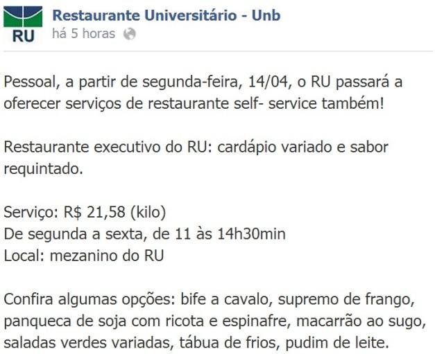 RU_UnB2